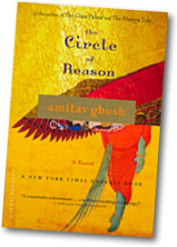 amitav ghosh the circle of reason Similar authors to amitav ghosh peter carey ian  olivia manning leila  aboulela popular series by amitav ghosh  the circle of reason amitav  ghosh.
